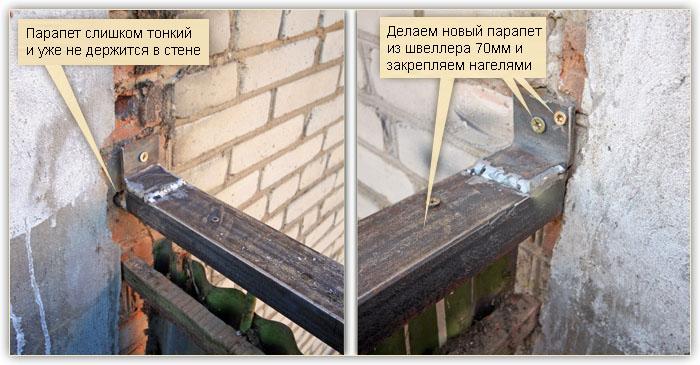 Утепление лоджии металлическое ограждение..