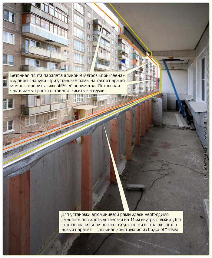 """Проект сервис подольск"""" - подготовка балконов к остеклению в."""