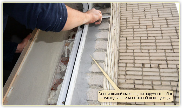 Пластиковые откосы для ПВХ-окон в Подольске