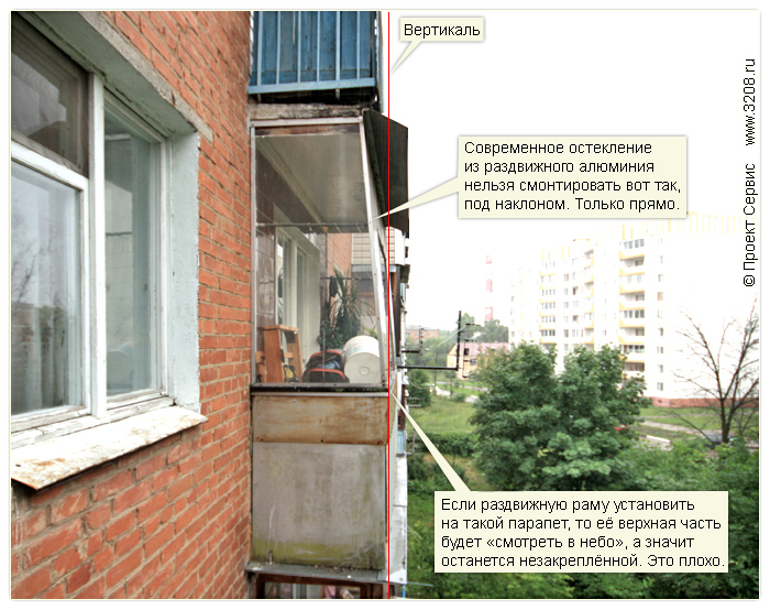 Правильное остекление балкона.