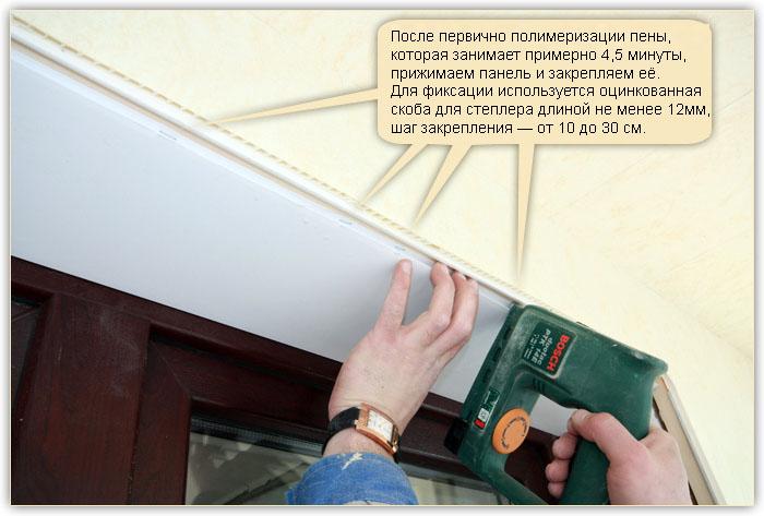 Как сделать облицовку окон из панели