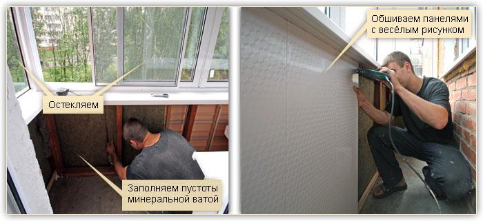 Ремонт балкона своими руками сайдингом
