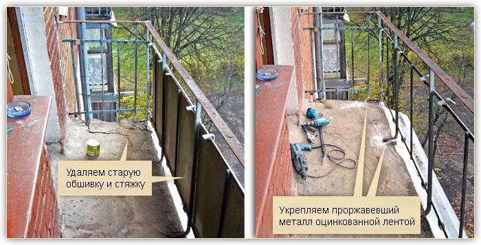 Как закрыть балкон сайдингом своими руками 67