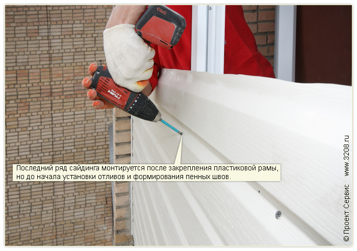 """Проект сервис"""" - удаление парапета и ограждения балкона или ."""