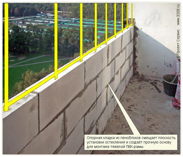 """Проект сервис подольск"""" - кладка из пеноблоков на балконе...."""
