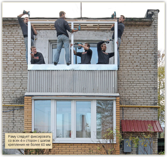 Поэтапное собирания раздвижных рам на балкон.