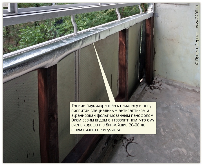 Обрешетка балкона из дерева под рамы..